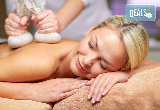 Лечебен масаж с вендузи и топли билкови торбички на цяло тяло или гръб за един или двама в салон Лаура стайл! - Снимка 1