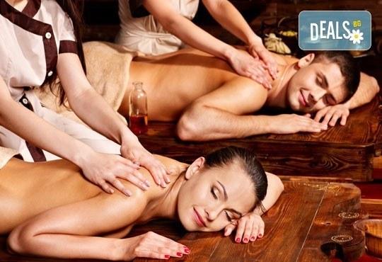 Индийски масаж на цяло тяло с топли етерични масла и билкови торбички и ароматерапия в салон Лаура стайл! - Снимка 1
