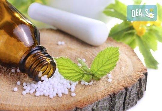 Доверете се на нежната медицина! Преглед при специалист хомеопат в МЦ Медкрос! - Снимка 1
