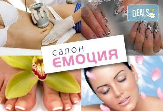 Кавитация на 3 проблемни зони: корем, паласки и бедра в салон за красота Емоция, Варна - Снимка 4
