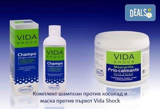 Комплекти за здрава коса на испанската марка Vida Shock: шампоан + тоник против косопад или маска против пърхот от Arriva Group - Снимка 2