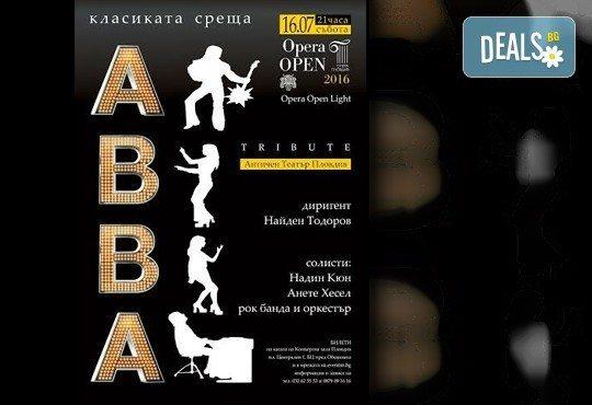 Заповядайте на 16-ти юли (събота) в Античен театър - Пловдив и гледайте концерта ABBA Tribute! - Снимка 1