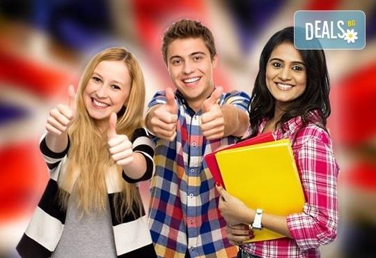 Летен интензивен курс по английски език на ниво В1 с включени учебни материали от Школа БЕЛ! - Снимка 1