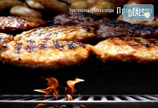 Сръбска плескавица с тава картофи, домашна наденица с пържени картофи или десерт по избор от Сръбски ресторант При Миро! - Снимка 3