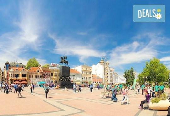 Уикенд разходка и шопинг в Пирот, в период по избор, с Дениз Травел! 1 нощувка, закуска и специална вечеря, транспорт и екскурзовод! - Снимка 1