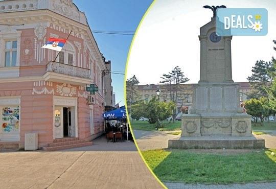 През септември три балкански държави за 3 дни - България, Сърбия и Румъния! 2 нощувки с 2 закуски и 1 вечеря, транспорт и екскурзовод! - Снимка 3