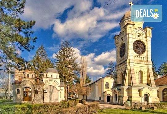 Отпразнувайте Нова година в Крагуевац, Сърбия! 3 нощувки със закуски, 1 стандартна и 2 гала вечери с жива музика и транспорт от Плевен! - Снимка 2
