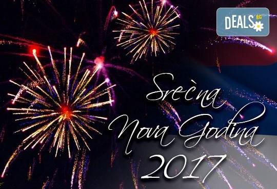 Отпразнувайте Нова година в Крагуевац, Сърбия! 3 нощувки със закуски, 1 стандартна и 2 гала вечери с жива музика и транспорт от Плевен! - Снимка 1