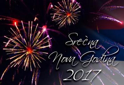 Отпразнувайте Нова година в Крагуевац, Сърбия! 3 нощувки със закуски, 1 стандартна и 2 гала вечери с жива музика и транспорт от Плевен! - Снимка