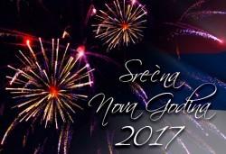 Нова година в Крагуевац, Сърбия: 3 нощувки със закуски, гала вечери и транспорт