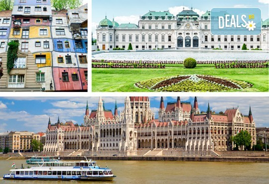 Екскурзия до красавиците на Централна Европа - Будапеща и Виена: 2 нощувки със закуски, екскурзовод и транспорт от Пловдив! - Снимка 1