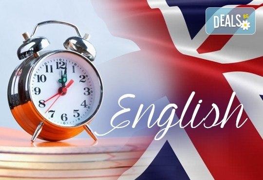 Английски език за тийнейджъри! Стани цар на граматиката! Едномесечен курс за бъдещи шестокласници от езиков център Alphabet! - Снимка 2