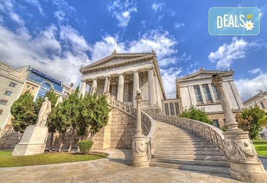 Самолетна екскурзия до Атина на дата по избор със Z Tour! 3 нощувки със закуски в хотел 3*, билет, летищни такси и трансфер! - Снимка 3