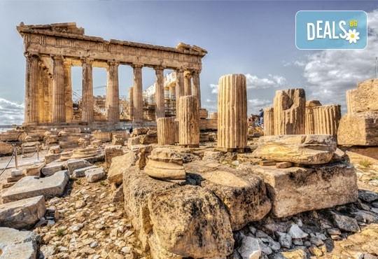Самолетна екскурзия до Атина на дата по избор със Z Tour! 3 нощувки със закуски в хотел 3*, билет, летищни такси и трансфер! - Снимка 1