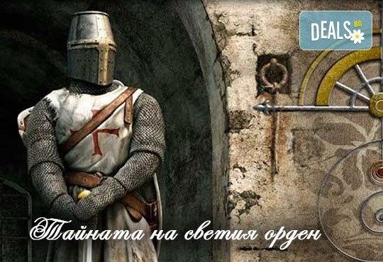 Забавление в Quest-Games! Един час отборна игра в стая Илюзия или Тайната на Светия Орден! - Снимка 4