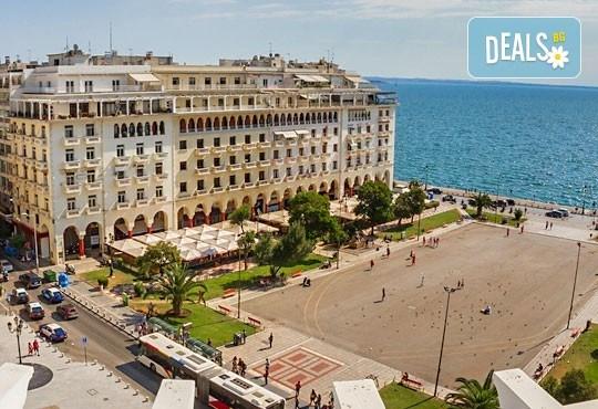 През юли и август за един ден в Солун, Гърция! С включени транспорт и екскурзовод от агенция Поход! - Снимка 6