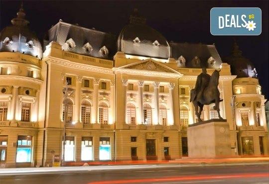 Септемврийски празници в Париж на Балканите'' с Караджъ Турс! 2 нощувки със закуски в Букурещ в хотел 2/3* или 4* и транспорт! - Снимка 2