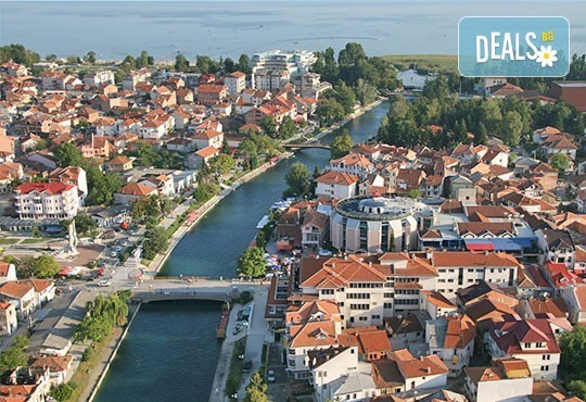 Екскурзия до Албания за септемврийските празници! 3 нощувки със закуски в хотел 2*/3* в Дуръс, транспорт и програма в Скопие и Струга! - Снимка 11