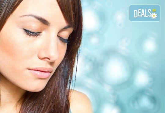 Хидратираща терапия за лице с кисело мляко или кислородна терапия плюс интензивен масаж на лицето в студио Дежа Вю, Студентски град! - Снимка 1