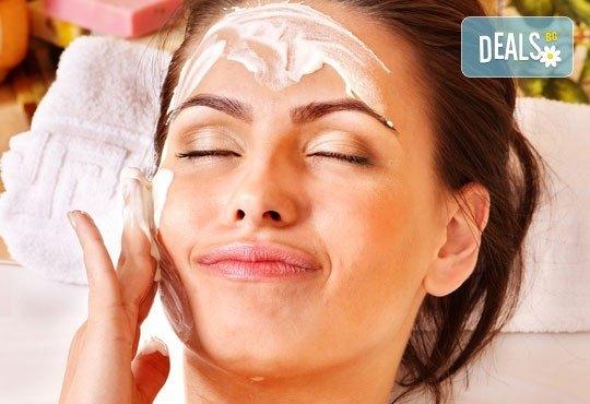 Хидратираща терапия за лице с кисело мляко или кислородна терапия плюс интензивен масаж на лицето в студио Дежа Вю, Студентски град! - Снимка 2