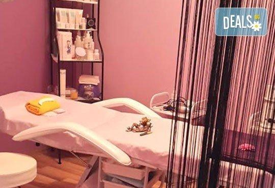 Хидратираща терапия за лице с кисело мляко или кислородна терапия плюс интензивен масаж на лицето в студио Дежа Вю, Студентски град! - Снимка 10