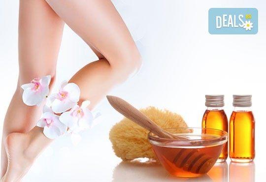 За изваяно тяло! Антицелулитен и детоксикиращ СПА микс с мед и комбинирани техники за оптимален ефект в Холистик СПА! - Снимка 3