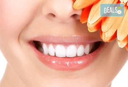 Почистване на зъбен камък с ултразвук, полиране и обстоен преглед, в клиника Рея Дентал! - Снимка 1