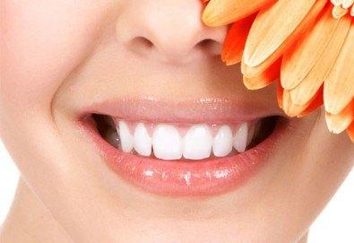 Почистване на зъбен камък с ултразвук, полиране и обстоен преглед, в клиника Рея Дентал! - Снимка