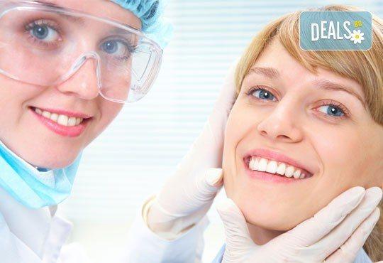 Лечение на зъбен кариес, фотополимерна пломба и обстоен стоматологичен преглед, в клиника Рея Дентал! - Снимка 1