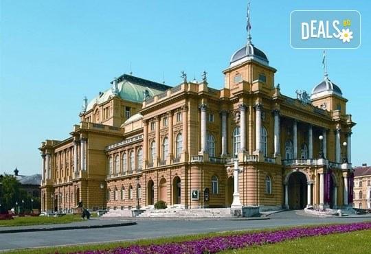 Екскурзия до Загреб, Венеция, Виена и Будапеща, през септември и октомври, с Караджъ Турс! 4 нощувки и закуски, транспорт - Снимка 9