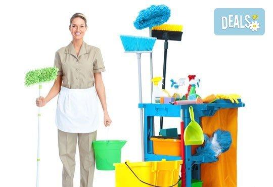 И домът Ви ще заблести от чистота! Цялостно почистване на апартаменти и офиси до 90 кв.м. от Брилянтино! - Снимка 3