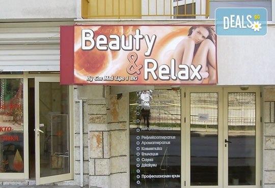 Отпуснете се с релаксиращ масаж на цяло тяло и масаж на ходила и длани в център Beauty and Relax! - Снимка 4
