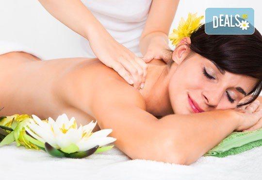Отпуснете цялото си тяло с 60-минутен класически, релаксиращ масаж с етерични масла в козметичен център DR.LAURANNE! - Снимка 3