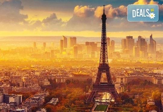 Самолетна екскурзия до Париж през септември с Дари Травел! 3 нощувки със закуски в хотел 3*, билет, трансфер и летищни такси! - Снимка 1