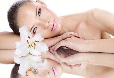 Скъп подарък за любимата жена! СПА ден с 5 висококласни терапии в ''Senses Massage & Recreation''! - Снимка