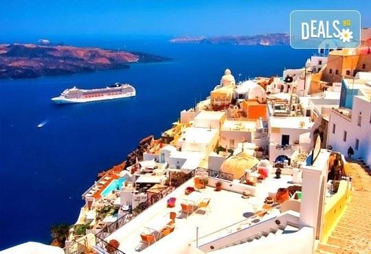 Екскурзия до Атина и о. Санторини, през октомври, с Караджъ Турс! 4 нощувки и закуски в хотели 2/3*, транспорт и програма - Снимка 2