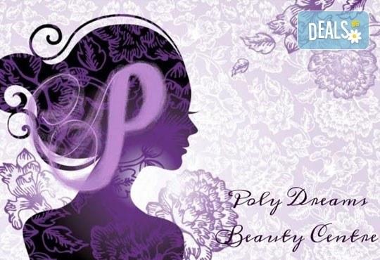 За перфектно оформени вежди! 3D перманентен грим с ръчен метод косъм по косъм - микроблейдинг на вежди в Poly Dreams Beauty Center! - Снимка 3