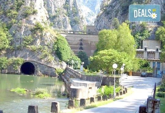Пътувайте до Македония на 13.08. с Глобус Турс! Вижте езерото Матка и Скопие с организиран транспорт и водач! - Снимка 3