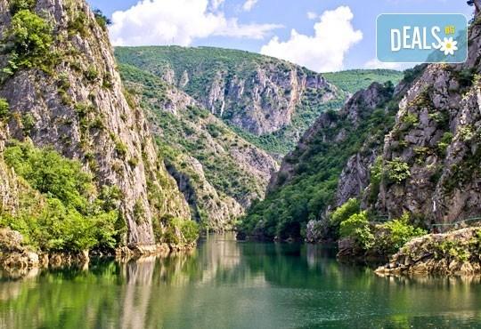 Пътувайте до Македония на 13.08. с Глобус Турс! Вижте езерото Матка и Скопие с организиран транспорт и водач! - Снимка 1