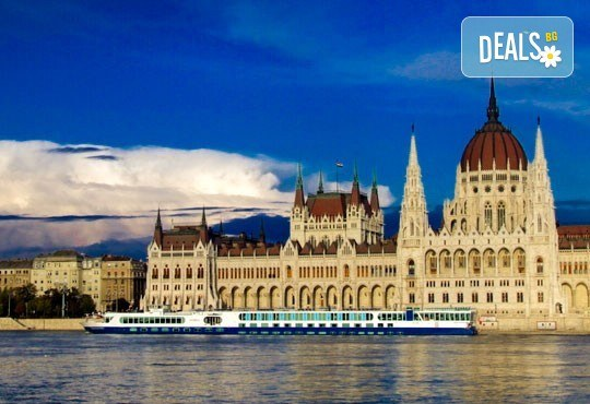 Септемврийски празници в Будапеща, с Глобус Турс! 2 нощувки със закуски в Hotel Budapest 4*, транспорт и пътни и магистрални такси - Снимка 1