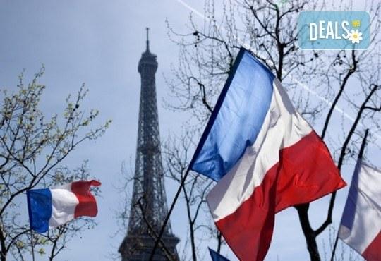 Екскурзия до Лондон и Париж със самолет и влак през Ла Манша! 5 нощувки със закуски, самолетен билет и трансфери! - Снимка 4