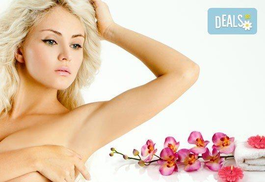 За перфектната жена! Кола маска на зона по избор в Салон Miss Beauty - Снимка 1