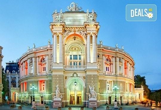 Екскурзия до Одеса - перлата на украинското Черноморие! 3 нощувки със закуски, хотел 2/3* и транспорт, с Караджъ Турс! - Снимка 1