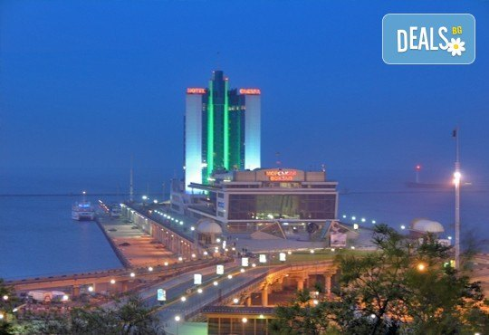 Екскурзия до Киев и Одеса през октомври с Караджъ Турс! 3 нощувки със закуски в хотел 2/3*, транспорт и програма! - Снимка 5