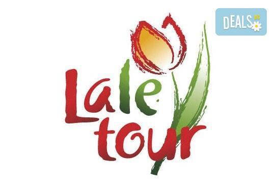 Септемврийски празници в Дубай с Лале Тур! 4 нощувки със закуски в Hotel City Max Al Barsha 3*, самолетен билет, летищни такси и трансфери! - Снимка 2