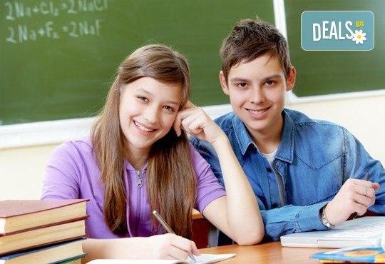 Курс по разговорен английски език с включени учебни материали от Школа БЕЛ! - Снимка 2