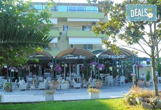 Мини почивка през септември на Олимпийската ривиера! 3 нощувки със закуски и вечери в хотел Platon Beach 2* и транспорт! - Снимка 10