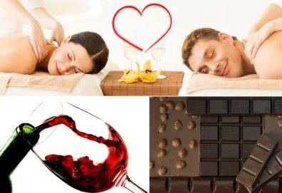 Шоколадов масаж за двама и комплимент - чаша червено вино, в My Spa! Потопете се в света на удоволствието за двама! - Снимка