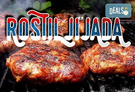 Посетете фестивала на сръбската скара, Рощилиада, в Лесковац, Сърбия - транспорт и екскурзовод от Далла Турс! - Снимка 1