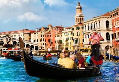 Самолетна екскурзия до Венеция на дата по избор със Z Tour! 4 нощувки със закуски в хотел 2*, билет, летищни такси и трансфер! - Снимка